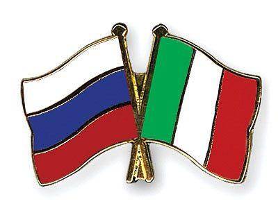 по итальянски привет: